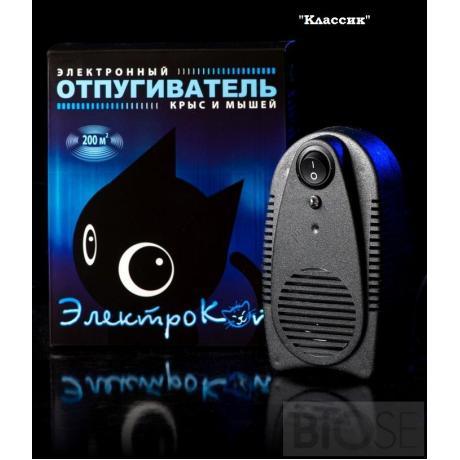 Ультразвуковой отпугиватель грызунов ЭлектроКот –Классик