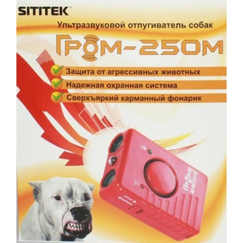 """Отпугиватель собак """"SITITEK ГРОМ-250M"""" фото"""